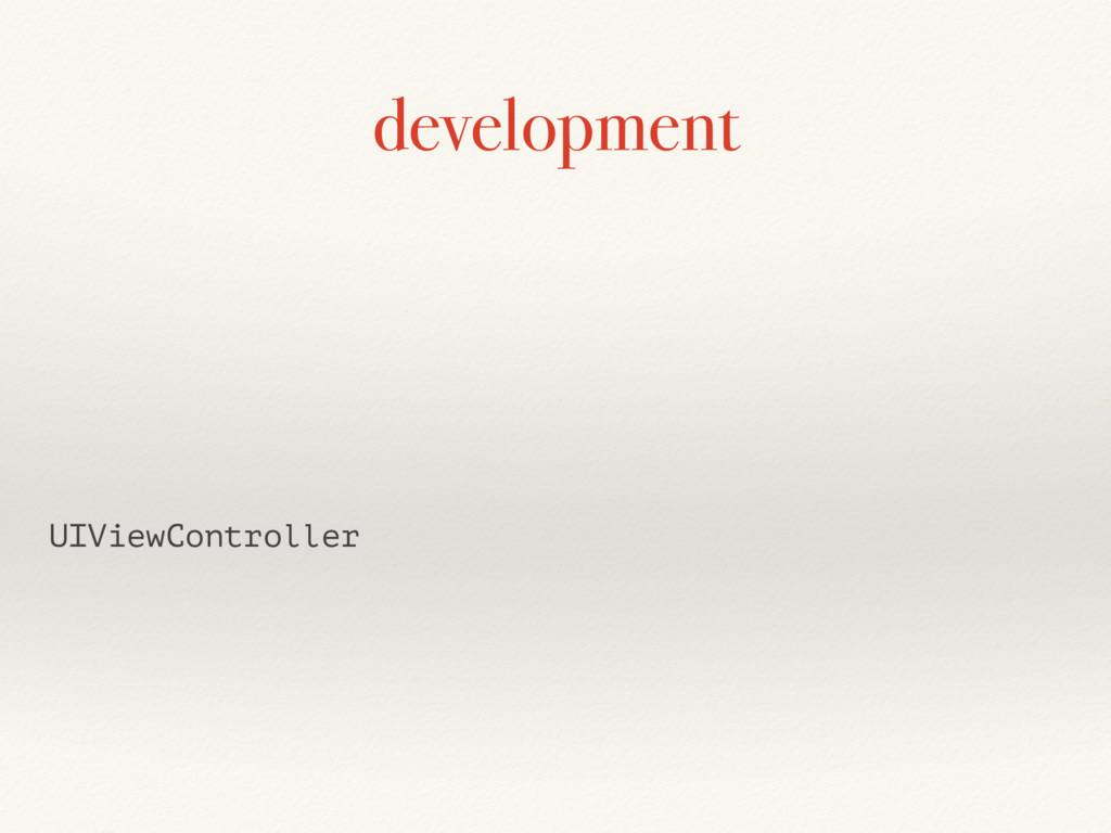 development UIViewController