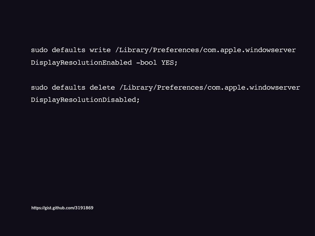 sudo defaults write /Library/Preferences/com.ap...