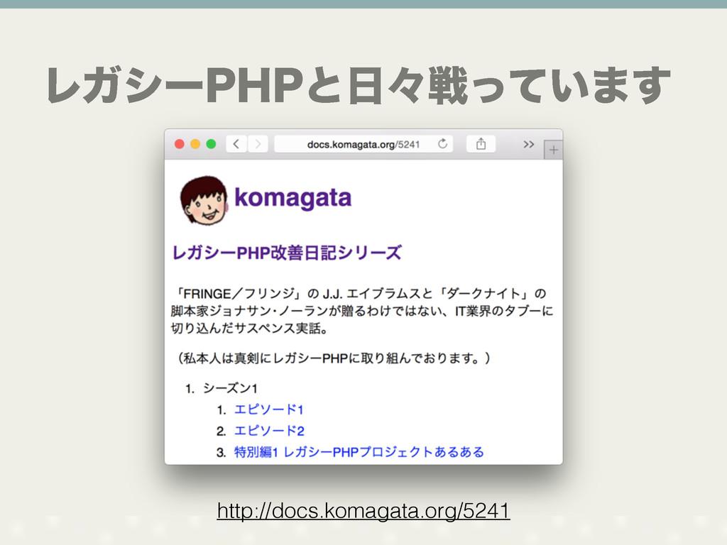 ϨΨγʔ1)1ͱʑઓ͍ͬͯ·͢ http://docs.komagata.org/5241