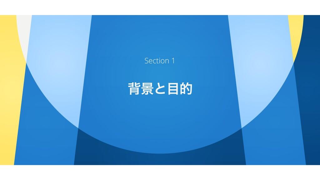 എܠͱత Section 1