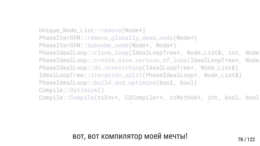 вот, вот компилятор моей мечты! l l h d( h d ) ...
