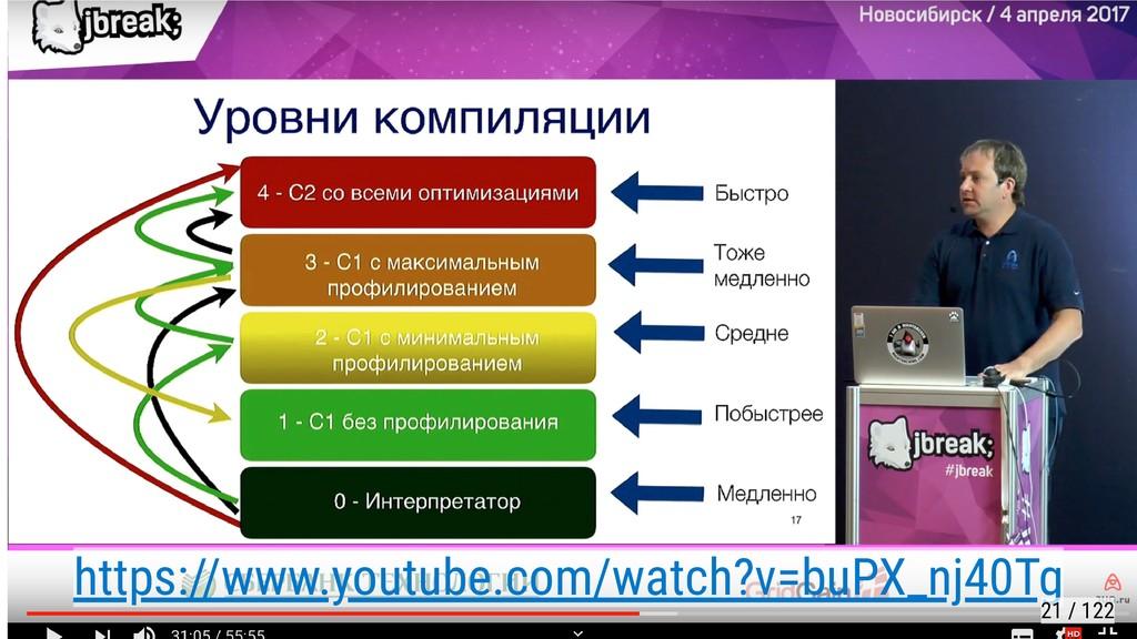 https://www.youtube.com/watch?v=buPX_nj40Tg 21 ...