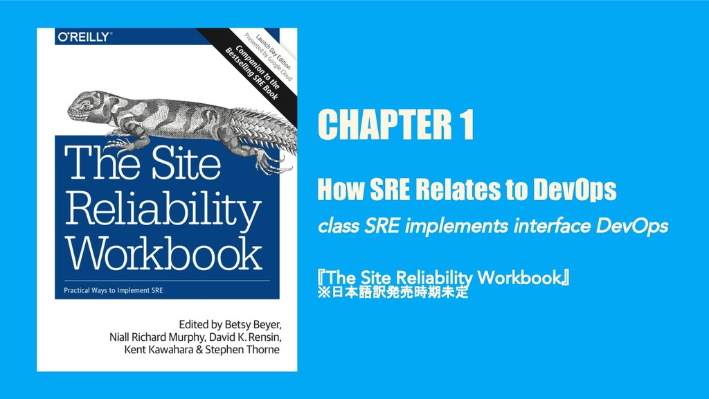CHAPTER 1 How SRE Relates to DevOps class SRE i...
