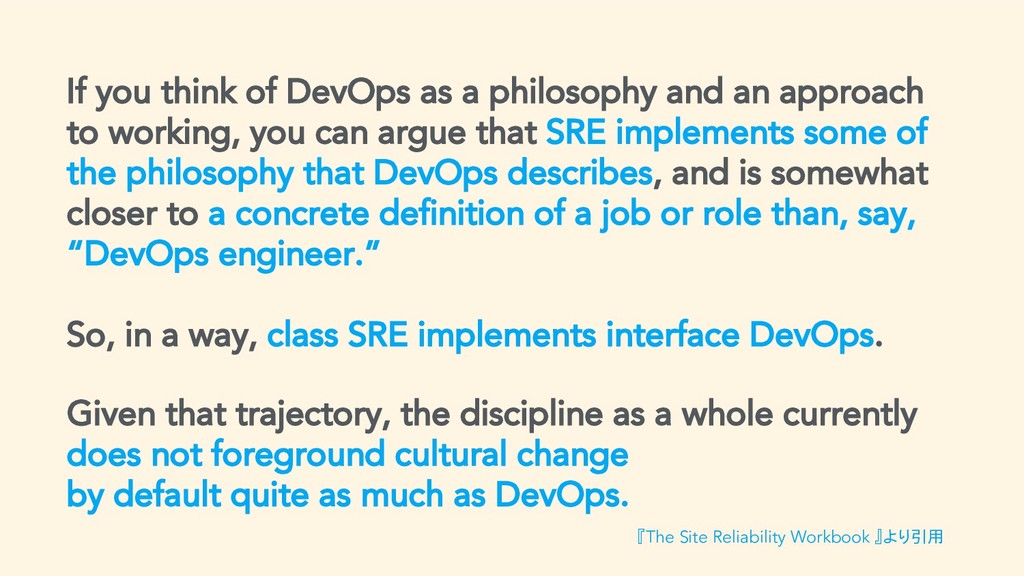 If you think of DevOps as a philosophy and an a...