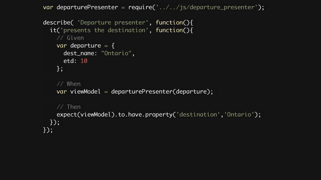 var departurePresenter = require('../../js/depa...