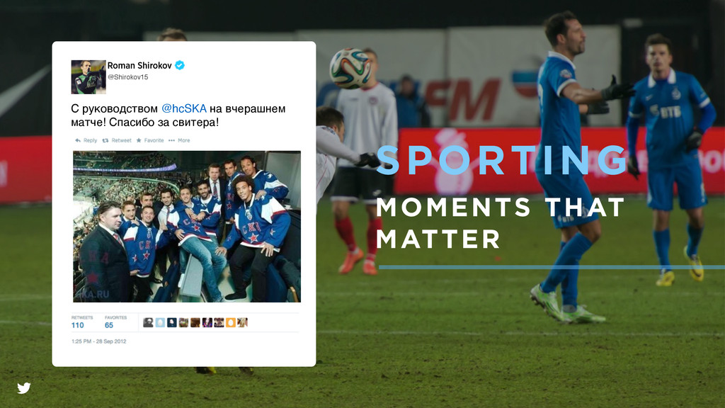 MOMENTS THAT MATTER SPORTING @Shirokov15 Roman ...