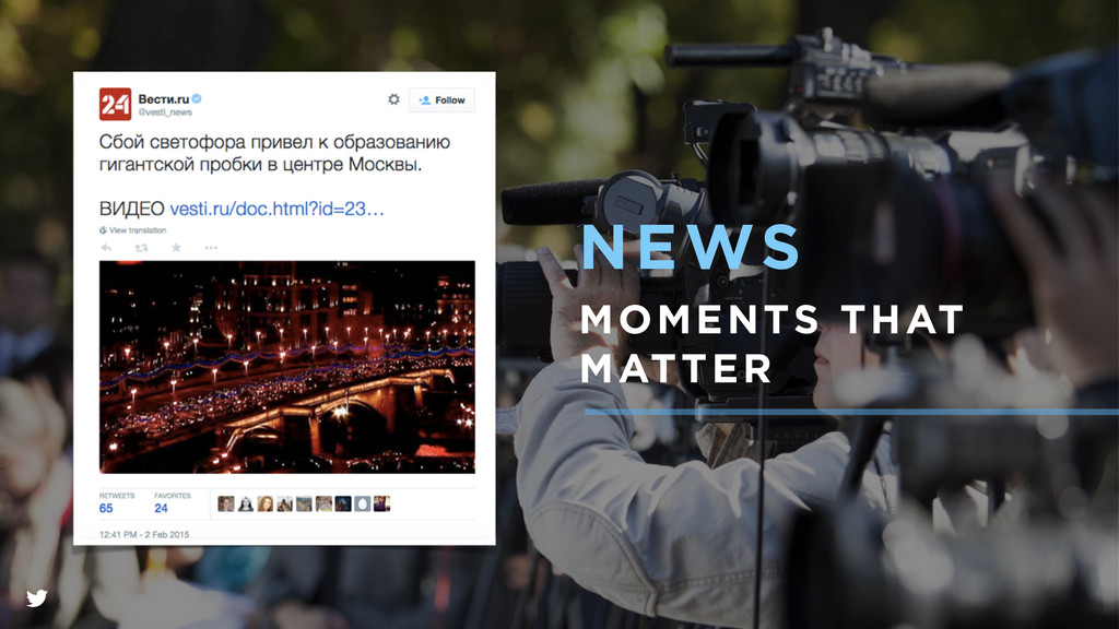 MOMENTS THAT MATTER NEWS