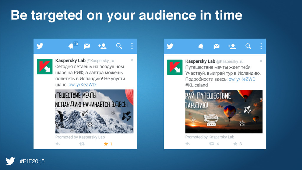 Be targeted on your audience in time #RIF2015