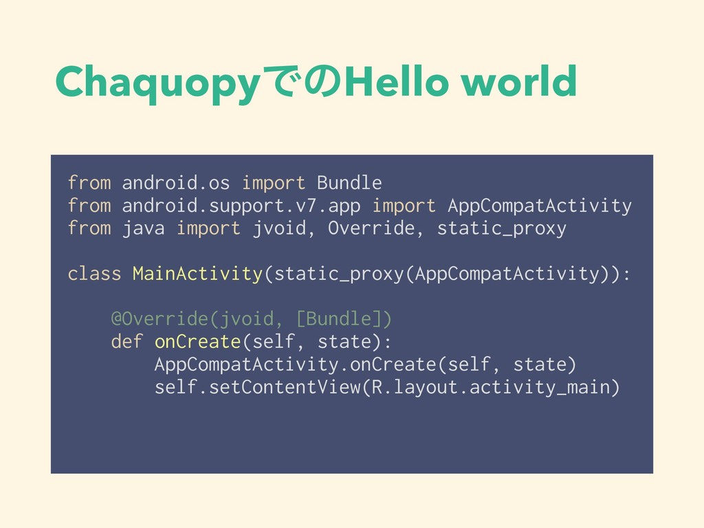 ChaquopyͰͷHello world from android.os import Bu...