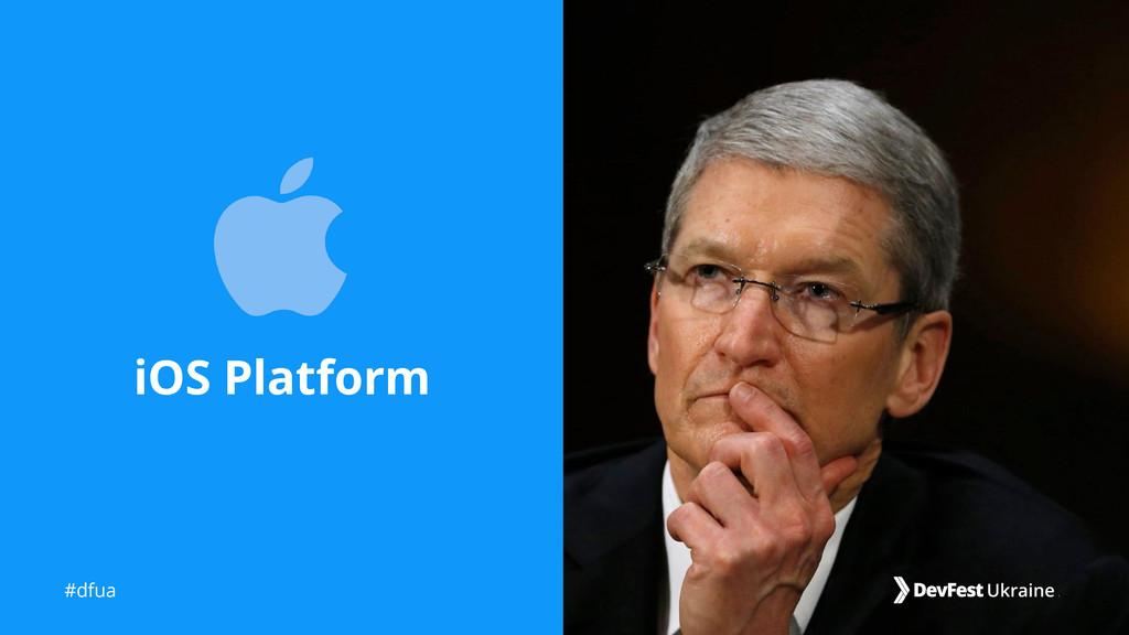 #dfua iOS Platform
