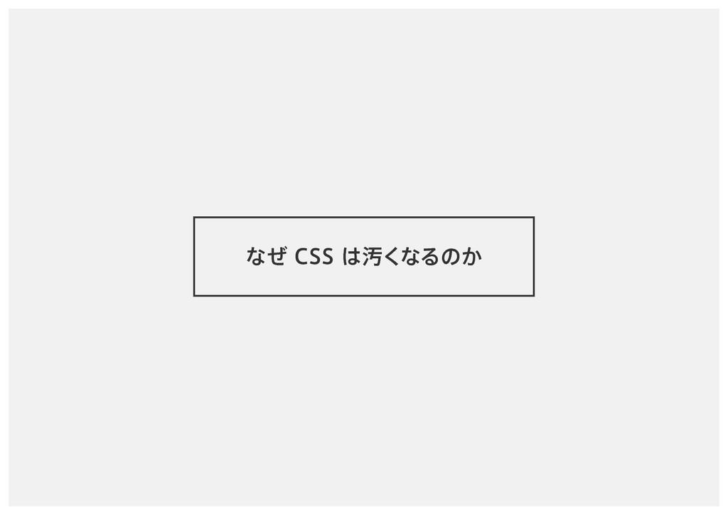ͳͥ$44Ԛ͘ͳΔͷ͔