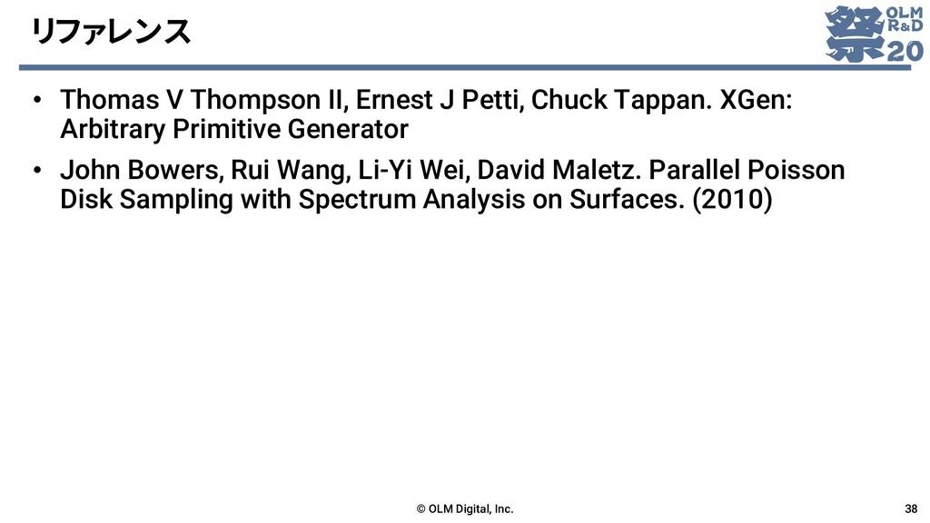 リファレンス • Thomas V Thompson II, Ernest J Petti, ...