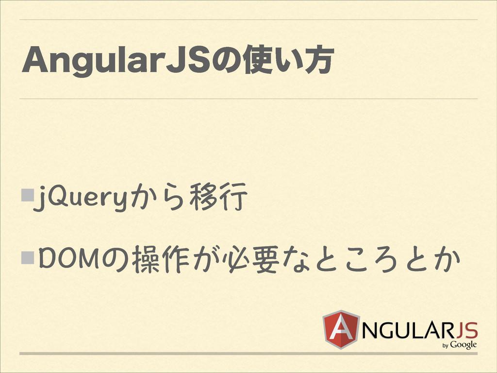"""""""OHVMBS+4ͷ͍ํ L3WGT[קإ䳜嬭 &1/؊㞮∽ר㊦屢؆ׯةק"""