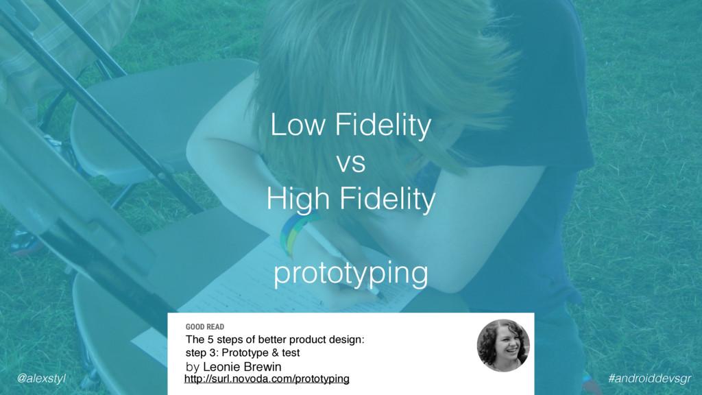 #androiddevsgr @alexstyl Low Fidelity vs  Hig...