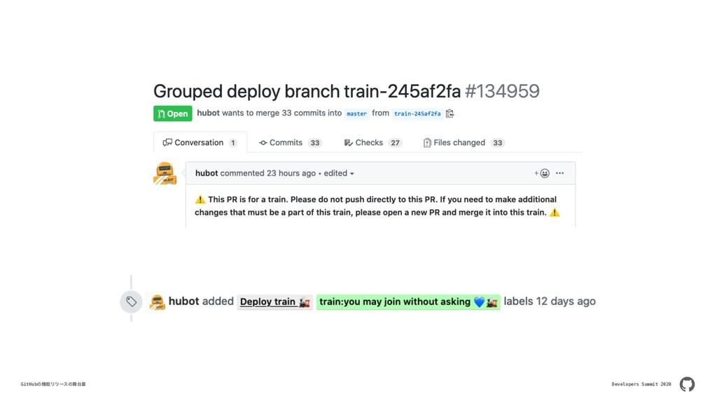 Developers Summit 2020 GitHubͷػϦϦʔεͷཪ