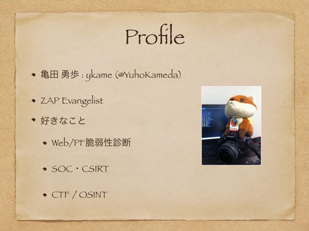 Profile ُా ༐า : ykame (@YuhoKameda) ZAP Evangeli...
