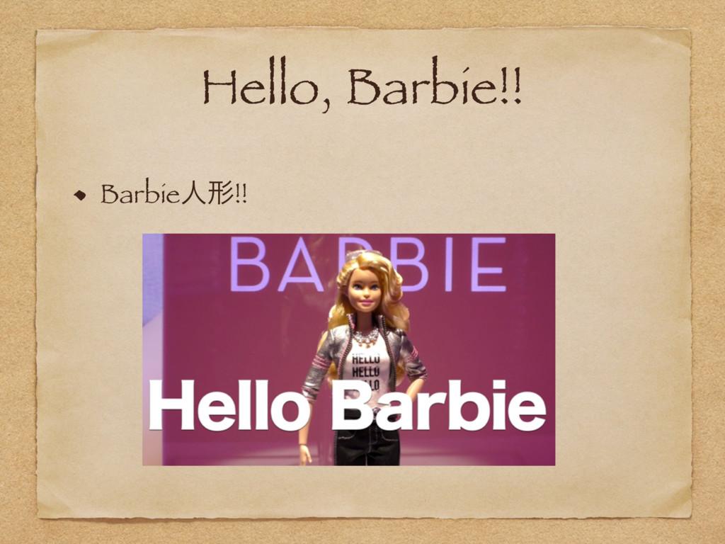 Hello, Barbie!! Barbieਓܗ!!
