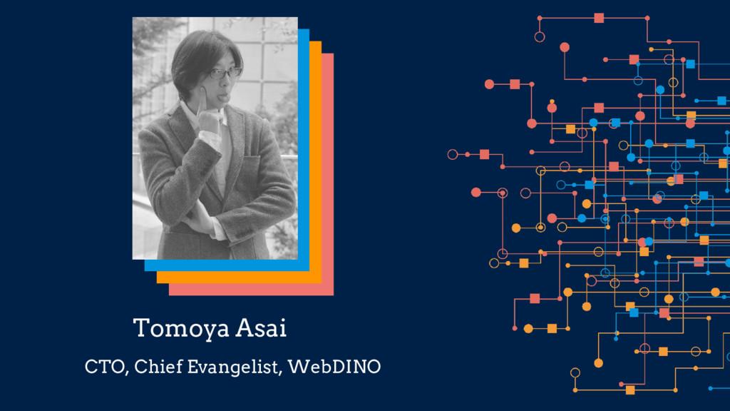 Tomoya Asai CTO, Chief Evangelist, WebDINO