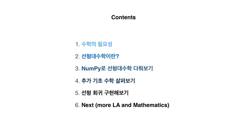 2. ࢶഋࣻۆ? 4. ୶о ӝୡ ࣻ ಝࠁӝ Contents 5. ࢶഋ ഥӈ ...