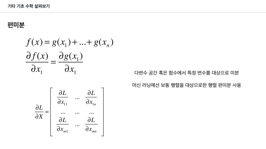 ӝఋ ӝୡ ࣻ ಝࠁӝ ಞ࠙ f (x) = g(x 1 )+...+ g(x n ) ...