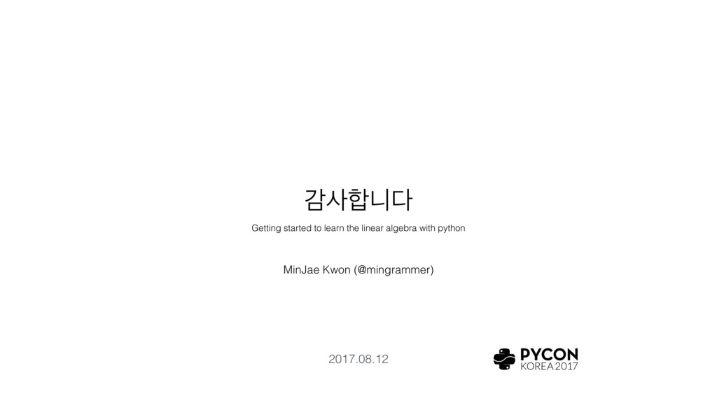 хפ MinJae Kwon (@mingrammer) Getting started...
