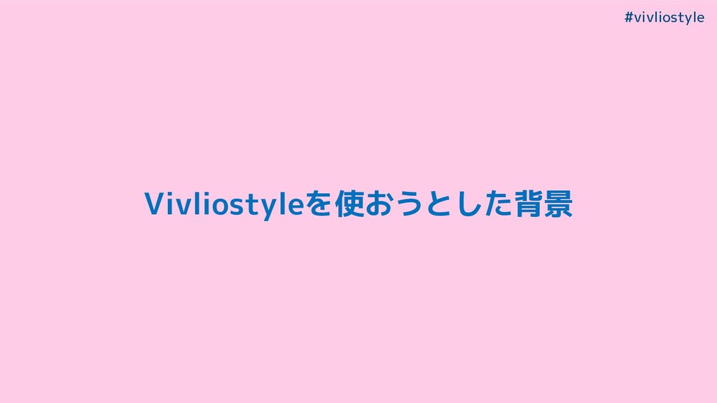#vivliostyle Vivliostyleを使おうとした背景