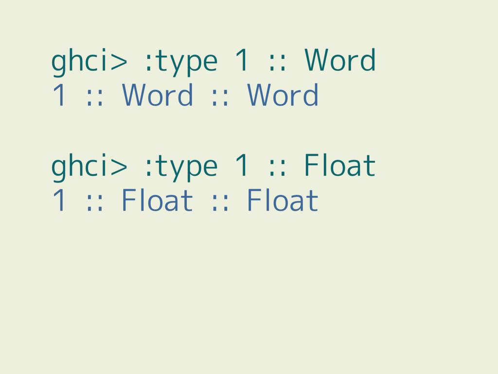 ghci> :type 1 :: Word 1 :: Word :: Word ghci> :...