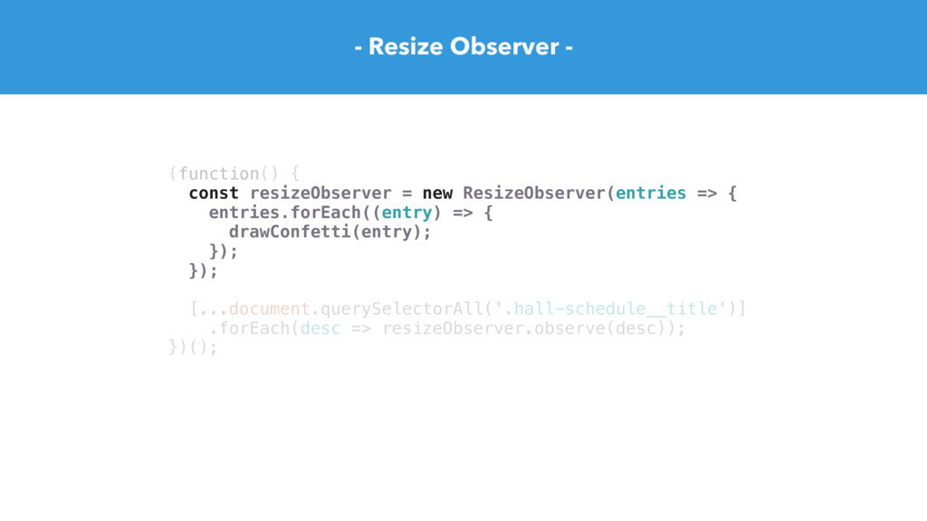 (function() { const resizeObserver = new Resize...