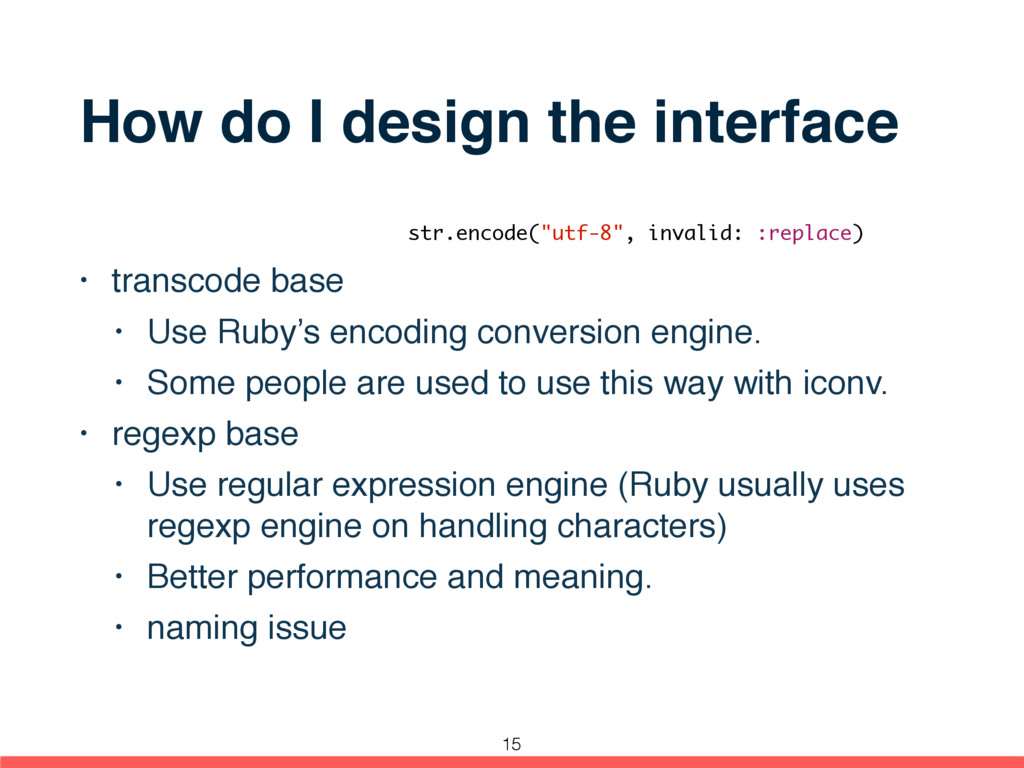 How do I design the interface • transcode base ...