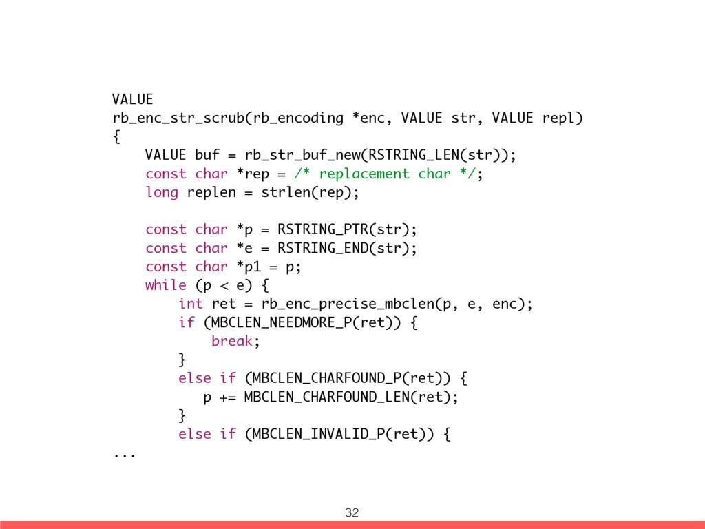 VALUE rb_enc_str_scrub(rb_encoding *enc, VALUE ...