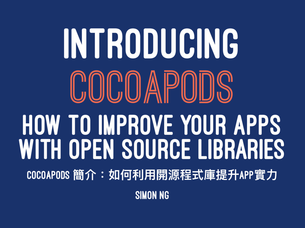 INTRODUCING COCOAPODS HOW TO IMPROVE YOUR APPS ...