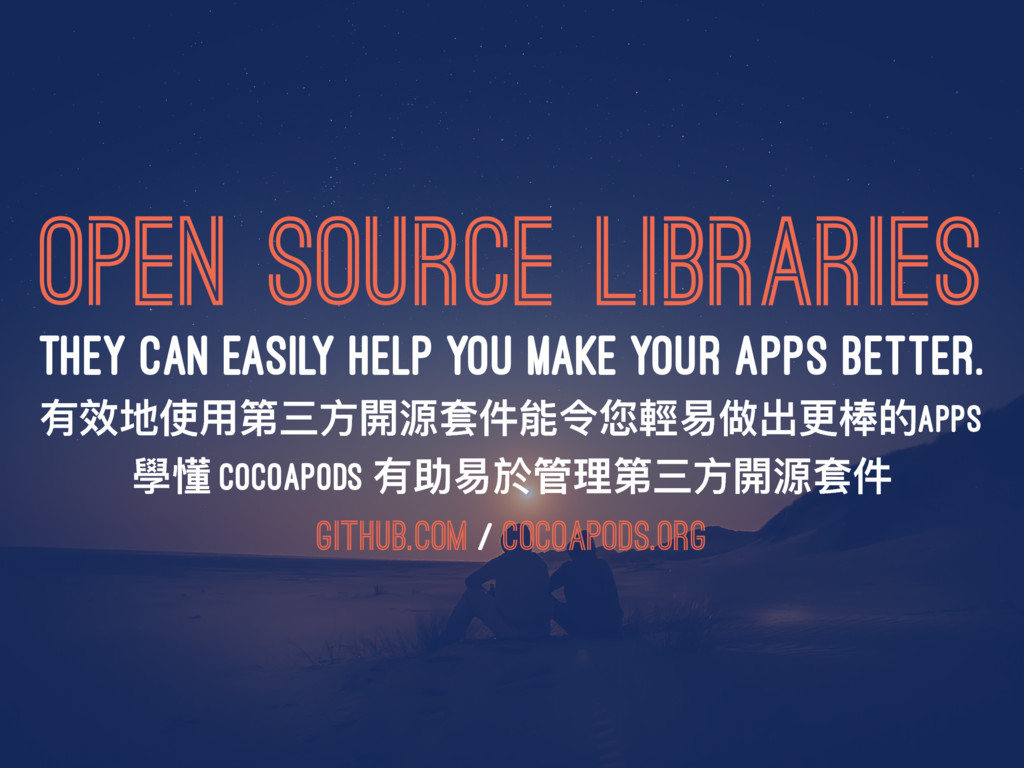 OPEN SOURCE LIBRARIES THEY CAN EASILY HELP YOU ...