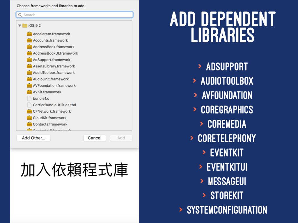 ADD DEPENDENT LIBRARIES > AdSupport > AudioTool...