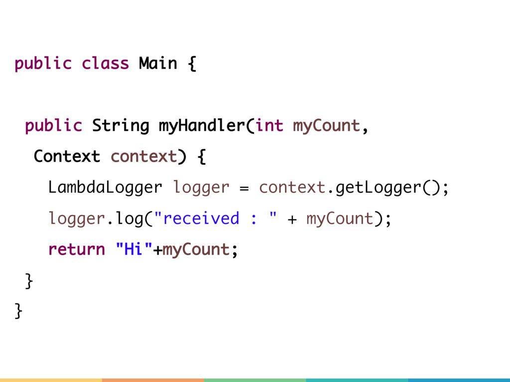 public class Main { public String myHandler(int...