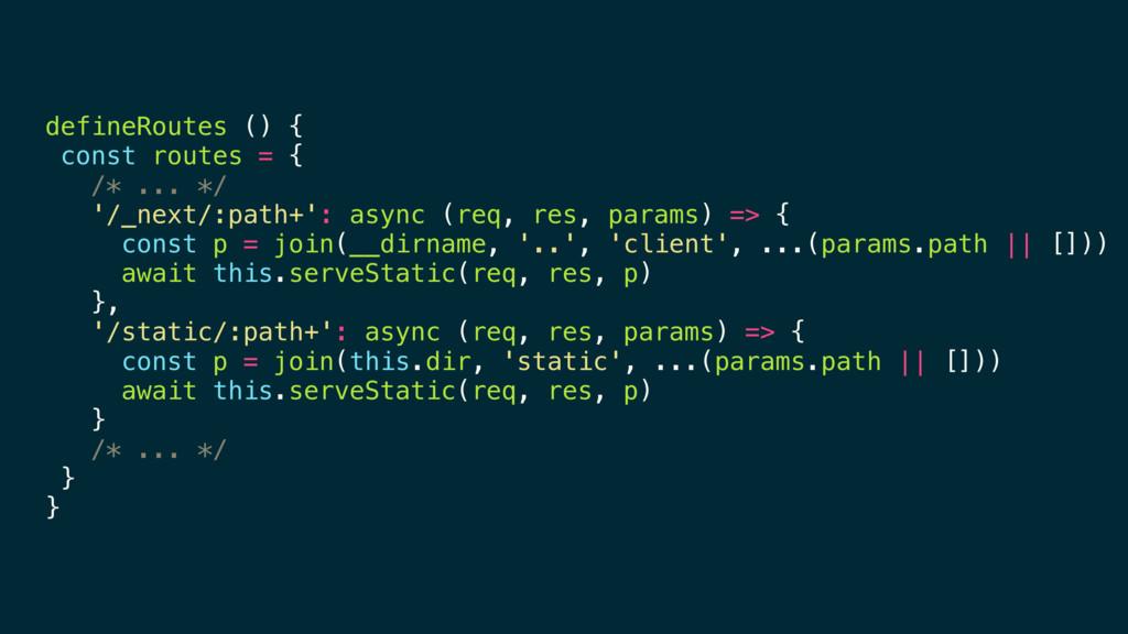 defineRoutes () { const routes = { /* ... */ '/...