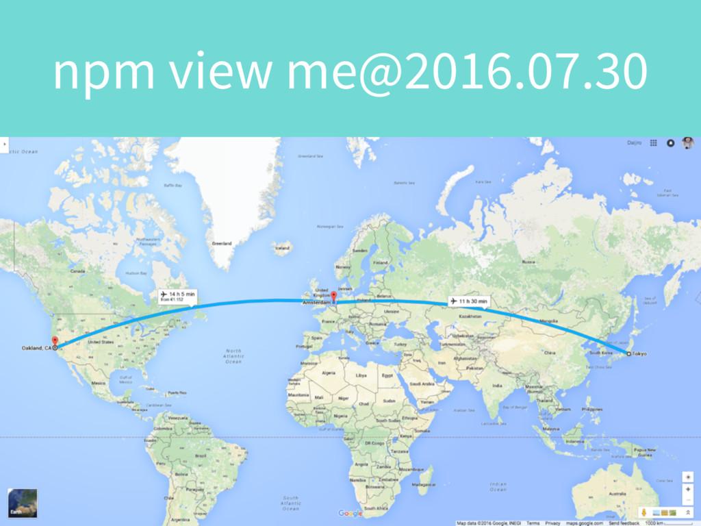 npm view me@2016.07.30