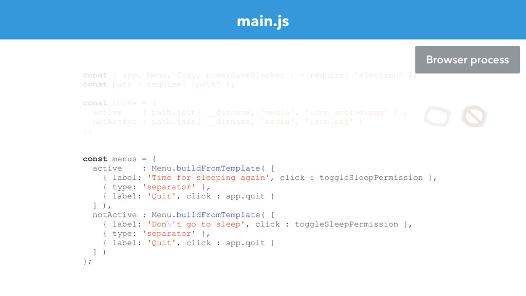 main.js const { app, Menu, Tray, powerSaveBlock...
