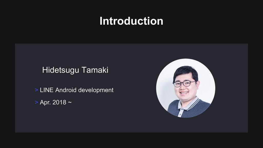 > LINE Android development Hidetsugu Tamaki Int...