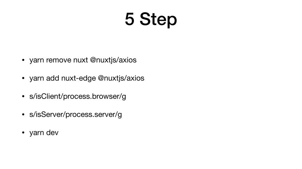 5 Step • yarn remove nuxt @nuxtjs/axios  • yarn...