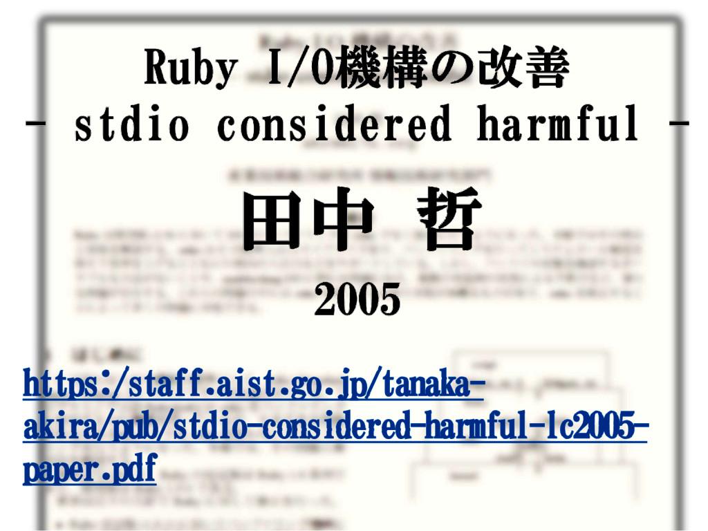 https:/staff.aist.go.jp/tanaka- akira/pub/stdio...