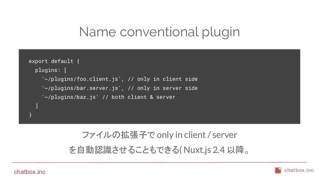 chatbox.inc Name conventional plugin export def...