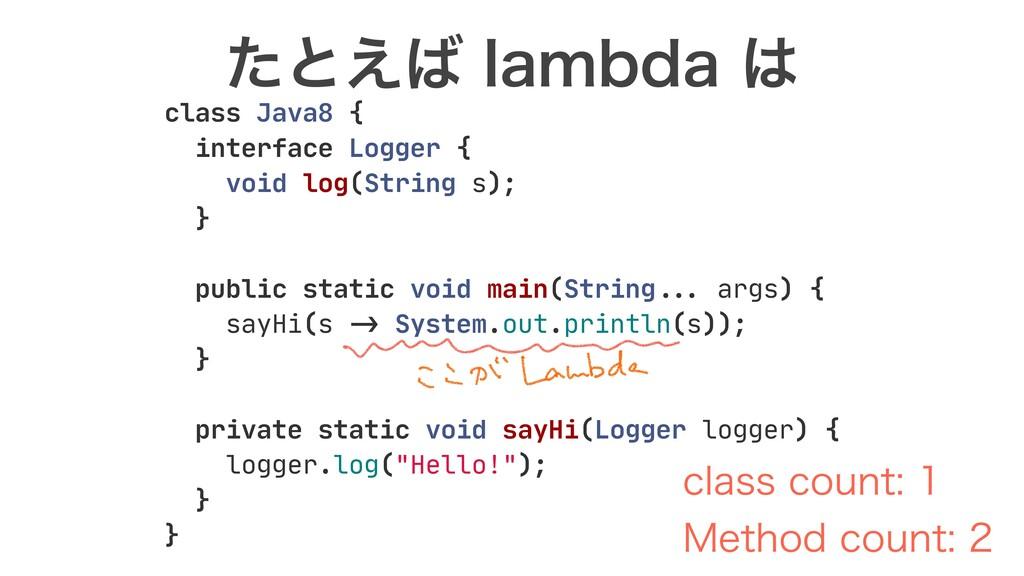 class Java8 {  interface Logger {  void log(Str...