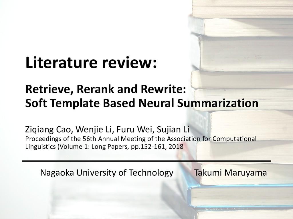 Retrieve, Rerank and Rewrite: Soft Template Bas...