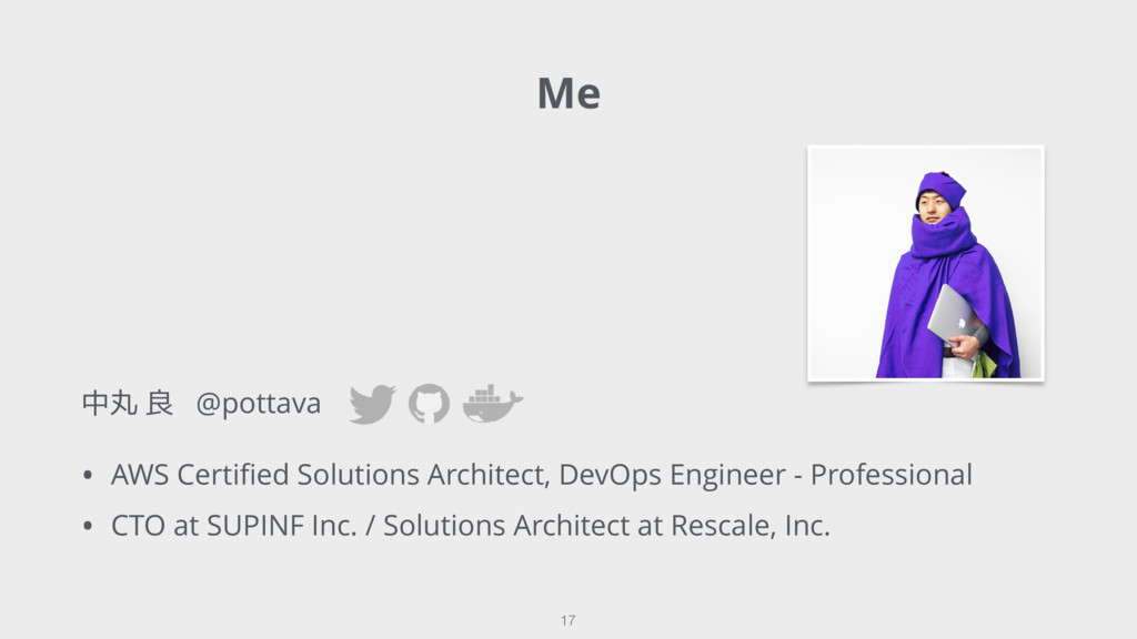 中丸 良 @pottava • AWS Certified Solutions Architec...