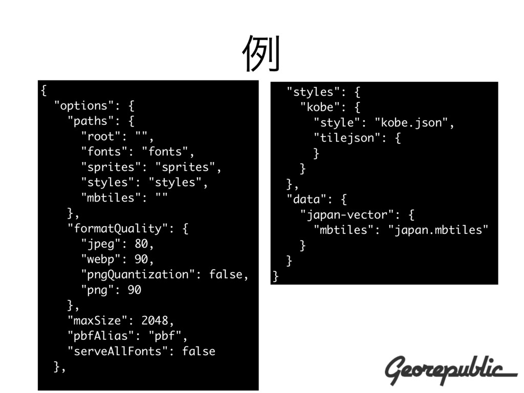 "ྫ { ""options"": { ""paths"": { ""root"": """", ""fonts""..."