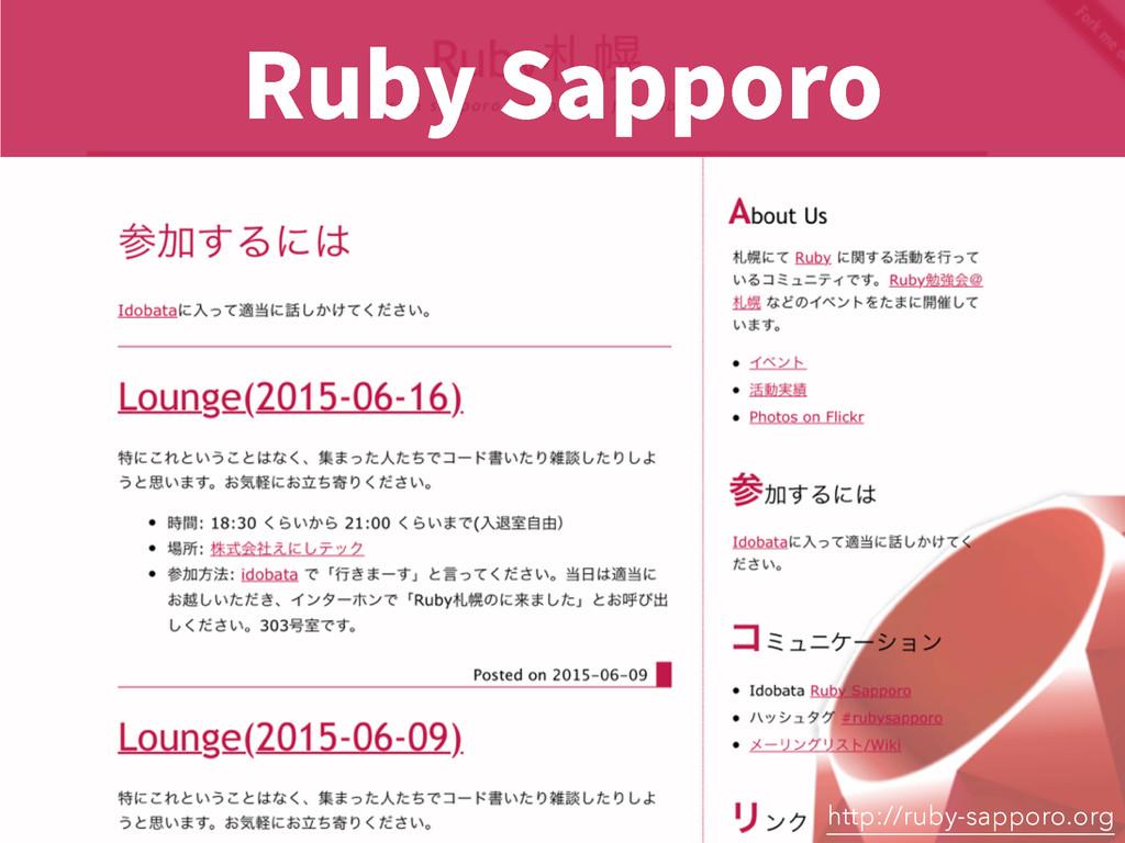 http://ruby-sapporo.org 3VCZ4BQQPSP