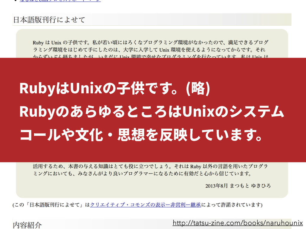 http://tatsu-zine.com/books/naruhounix 3VCZכ6OJ...