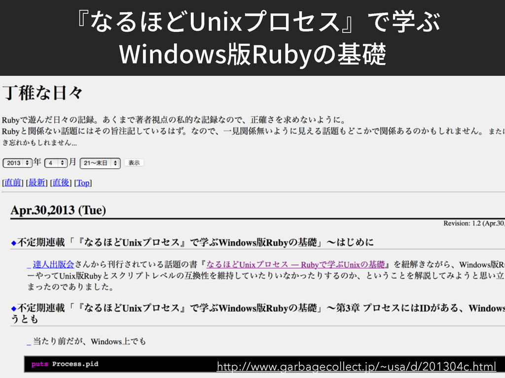 http://www.garbagecollect.jp/~usa/d/201304c.htm...