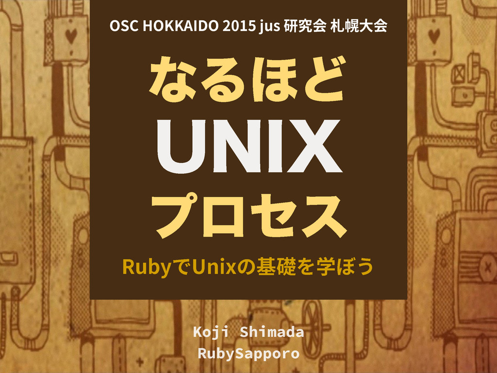 ͳΔ΄Ͳ 6/*9 ϓϩηε Koji Shimada RubySapporo 3VCZד6...