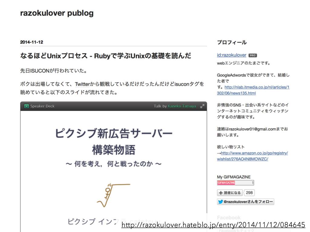 http://razokulover.hateblo.jp/entry/2014/11/12/...